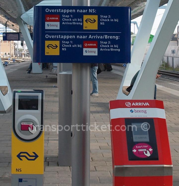 荷蘭OV卡使用方式
